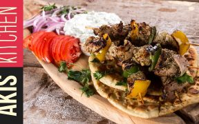 Authentic Greek Pork Souvlaki Recipe